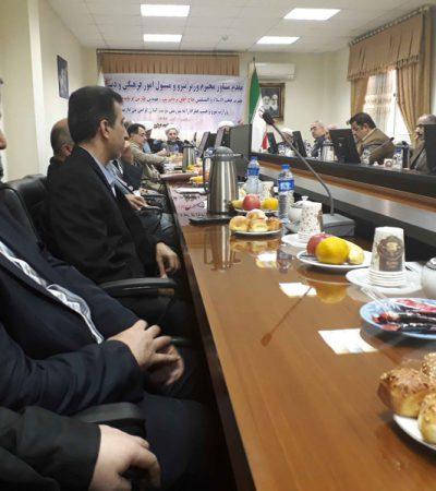 جلسه امور فرهنگی و دینی وزارت نیرو در شرکت توزیع نیروی برق استان گیلان