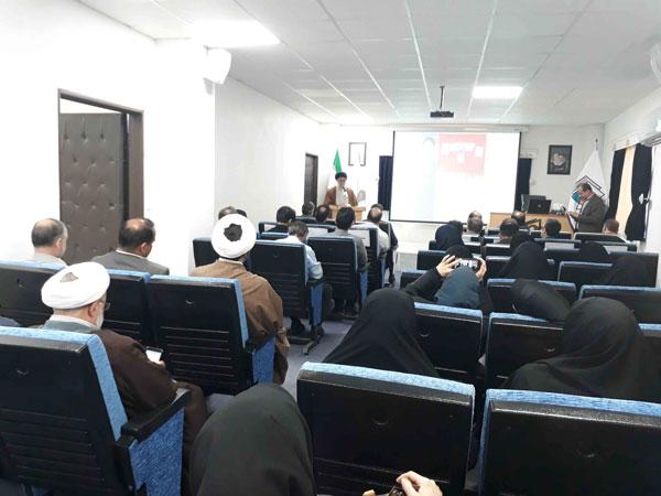 مراسم سالگرد ارتحال بنیانگذار کبیر انقلاب و قیام خونین 15 خرداد در واحد آموزشی گیلان