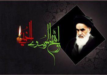 مراسم سالگرد ارتحال بنیانگذار کبیر انقلاب و قیام خونین ۱۵ خرداد