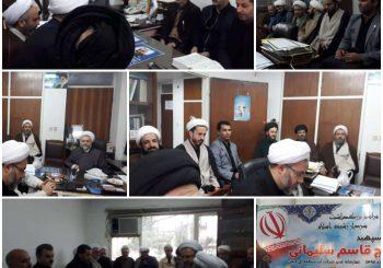دومین جلسه فصلی امور فرهنگی شرکت های صنعت آب و برق استان گیلان